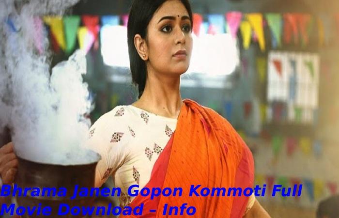 Brahma Janen Gopon Kommoti Full Movie Download